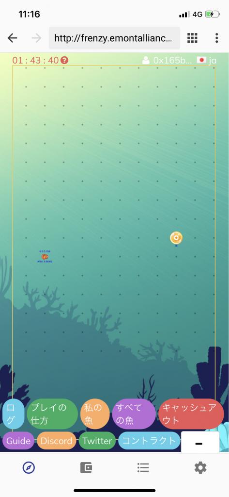frenzyゲーム画面1